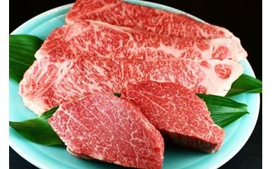 1-1121 桜屋 熊本県産・桜黒牛サーロインステーキ&ヒレステーキセット(数量限定)