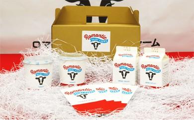 【A2501】昭和村の牧場発、プレミアム乳製品詰め合わせ Aセット