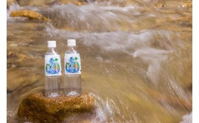 M-1002 北海道十勝新得町おいしい水「雫、巡る」