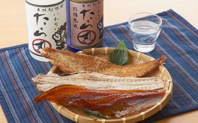 [№5832-0186]たら丸焼酎&酒の肴セット