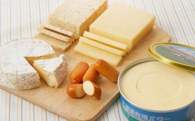 [№5832-0184]倉島乳業チーズ・バターセット