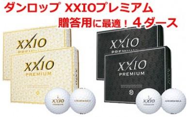 I⑤002: ゴルフボールダンロップXXIOゼクシオプレミアムロイヤル4ダース