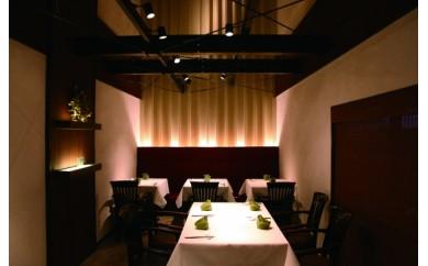 T-12 地産地消の香港モダンチャイニーズレストラン 中国料理文菜華 ランチ/ディナーペアチケット