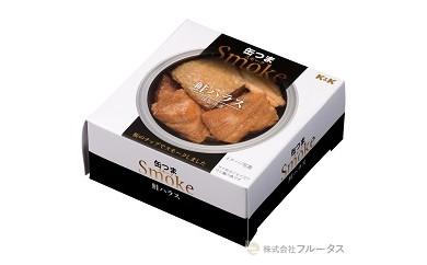 【9015】缶つまスモーク 鮭ハラス 50g×6缶