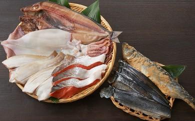 [№5832-0166]特選海産物セット(焼魚)