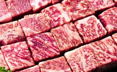 【C-325】A4等級の鹿児島県産黒毛和牛モモサイコロステーキ 1kg