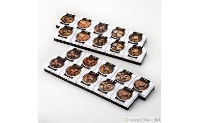 【25017】缶つまスモーク 10種類セット×2