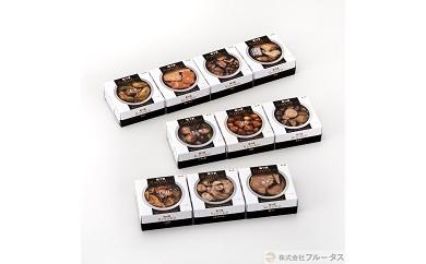 【15012】缶つまスモーク 10種類セット