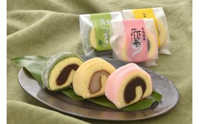 3色赤巻きセット(欧風菓子 コロンブス)