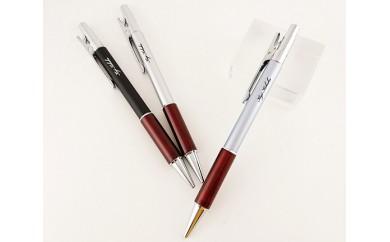 ノック式琥珀ボールペンと琥珀イヤホンジャックセット