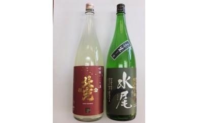 [AV1]春が来た!旬の味わいセット(1.8ℓ)