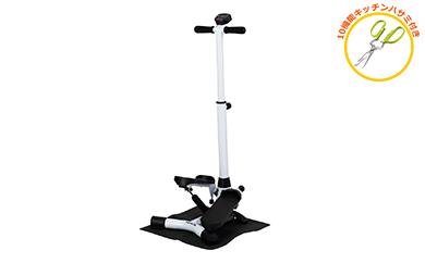 【60028】エクササイズ健康美容に運動足腰に負担をかけないステップ運動