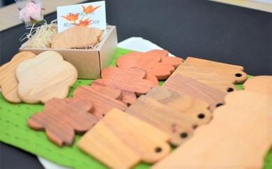 [№4631-1314]木製コースター(5枚組)※クレジット決済のみ