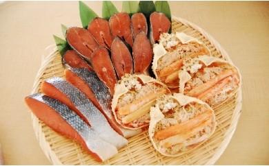 [15-117] 船乗りの本格山漬(鮭・青鱒)と本ズワイ甲羅盛り
