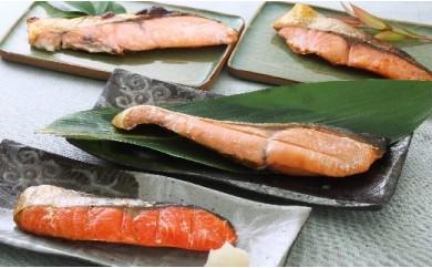 [02-029]ブランド銀毛鮭「銀聖」と3種の鮭の切身セット