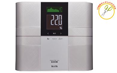 【49030】体重計体組成計タニタ高精度グラフ機能付筋肉量基礎代謝量