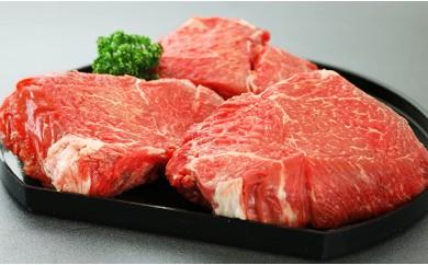 【C-315】鹿児島県 黒毛和牛 モモステーキ1kg!