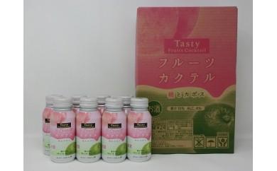 A-115 フルーツカクテル桃とカボスお酒190ml×24缶