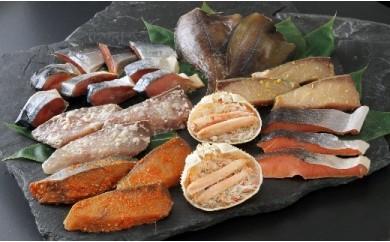[15-136]豊漁セット(山漬切身、ぶり切身、かれい干物、本ズワイガニ)