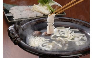30-074 淡路島の旬の味覚 鍋セット