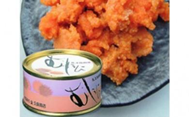 [№5901-0356]蝦夷ばふんうに・北むらさきうに缶詰(蒸しうに)セット