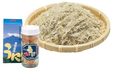 [№5901-0338]蝦夷ばふんうに甘塩一夜漬ととろろ昆布