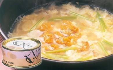 [№5901-0367]蝦夷ばふんうに缶詰(蒸しうに)2個セット