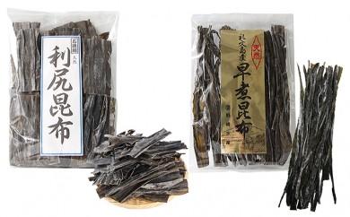 [№5901-0461]北海道礼文道 お徳用だし昆布煮セット