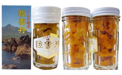 [№5901-0455]礼文島産 粒うに一夜漬け ビン詰セット 2種×3本