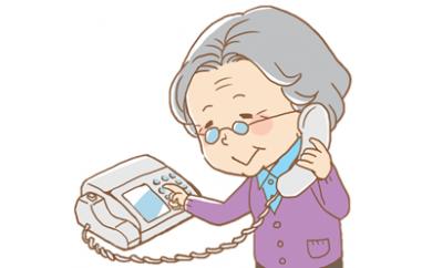 【AC-51】郵便局のみまもりサービス「みまもり電話サービス」(携帯電話3カ月)