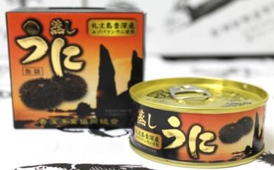 [№5901-0406]礼文島香深産 蒸しうに缶詰(エゾバフンウニ)