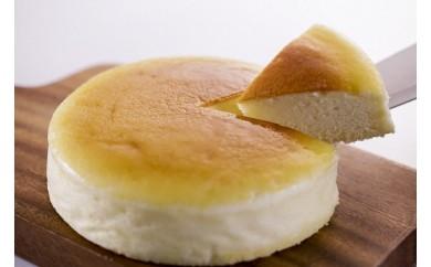 A-2 ジャージー牧場らいらっくチーズケーキ