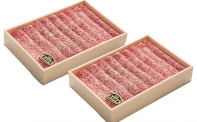 E5-0804/鹿児島県産黒毛和牛(A4等級)特上すき焼き用ロース1kg