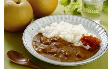 [№5672-0053]埼玉梨主産地のJAが贈る「梨カレー」12食セット