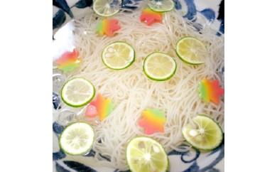 丸喜製麺所直送 冷やしておいしい清涼麺セット