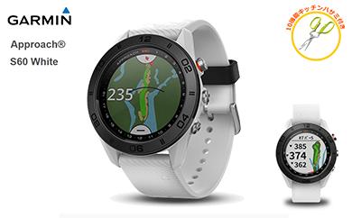 【120025】ゴルフ計測器ガーミン白・高性能GPSゴルフデバイス時計型