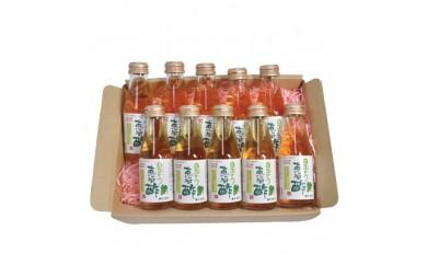 <飲む酢>「ぶどうの樹」オリジナル白ぶどう恵樹酢100ml×10本セット【1034477】