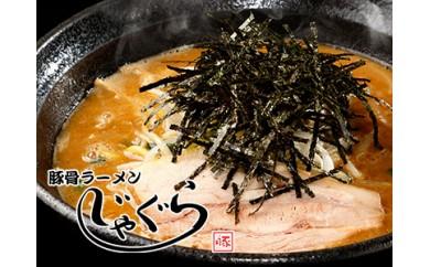 豚骨味噌ラーメンじゃぐら高円寺店 濃厚魚介豚骨みそラーメン7食セット