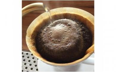 No.118 WAPLUS ROASTERS 焙煎コーヒー豆