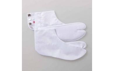 [№5856-1148]特級白キャラコ足袋 4枚コハゼ 中型