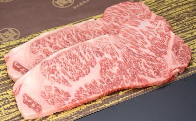 [№5991-0490]【三重県】松阪牛 サーロインステーキ 200g×2枚 計400g