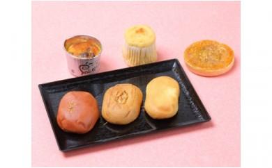 No.113 太白芋のお菓子詰合せ