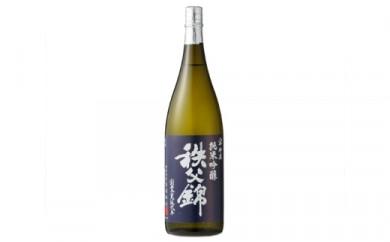No.119 秩父錦「純米吟醸」1.8L