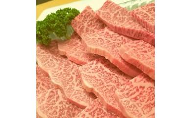 49 球磨産黒毛和牛 ロース焼き肉用