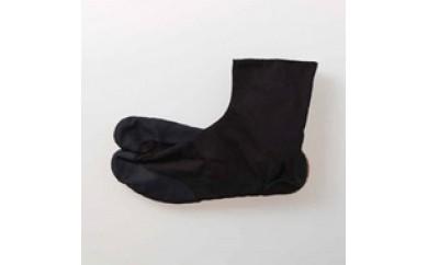 [№5856-1149]藍染地下足袋(総手縫い底) 7枚コハゼ