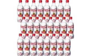 AD-3 コカ・コーラプラス470mlペットボトル24本入り