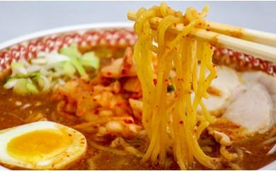 たがみ製麺「龍覚の絶品ラーメン」セット