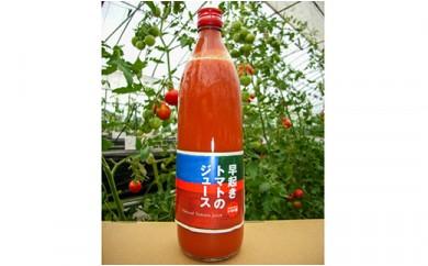 お徳用早起きトマトのジュース830ml×6本