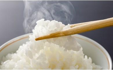 米食味鑑定士認定 井上農場ゆめぴりかとななつぼしのセット10kg