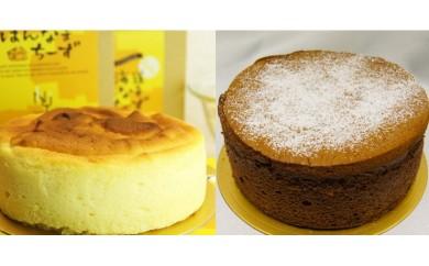 015-060 半生チーズケーキ&スフレショコラ
